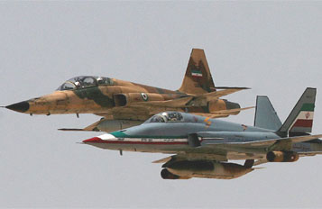 Photo of Video- 'Aerial drills aim to defend Iran'