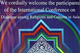Photo of Video- Iran hosts an intl. conference on dialogue among religions and cultures in Asia