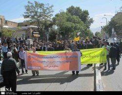 Photo of Iranian Kords stage rally against PJAK terrorist group