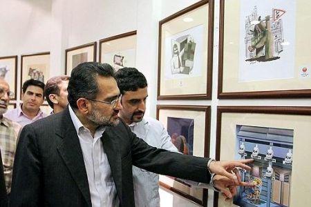 Photo of Iran names Terrorism contest winners