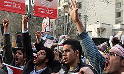 Photo of Iranian Students Renew Support for Occupy Wall Street Movement