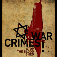 Photo of Video- Palestinians mark anniv. of Kafr Qasim massacre