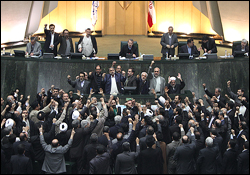 Photo of Iranian Parliament Calls for Global Support for Occupy Wall Street Protests