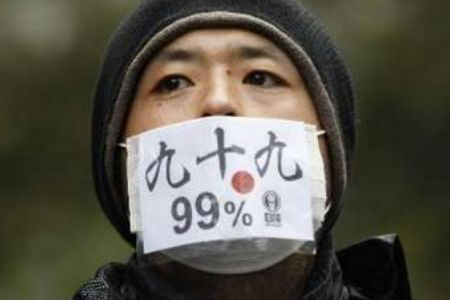 Photo of 'International Occupy Day' hits global stage