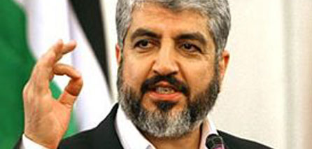 Photo of Meshaal: Deal is a national achievement