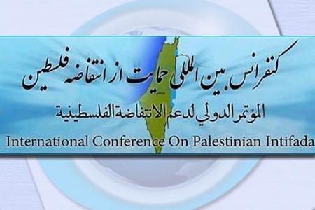 Photo of Palestinian Intifada confab opens in Iran