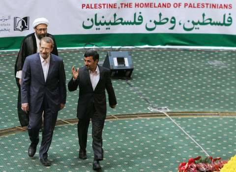 Photo of (photo) S.Leader Opens Int'l Conference on Palestinian Intifada