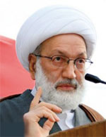 Photo of Bahrain cleric: All dictators face Gaddafi's end