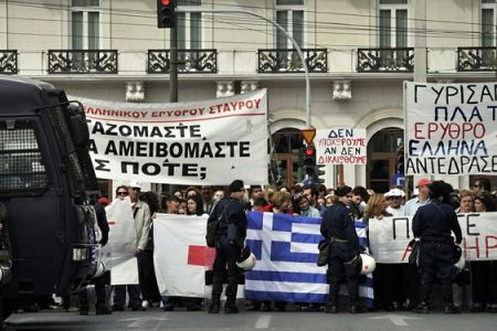 Photo of Fresh anti-austerity strikes hit Greece