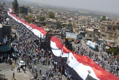 Photo of Syrian People Reject any External Interference