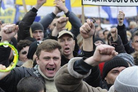 Photo of video- Ukrainians pour to streets to protest poverty