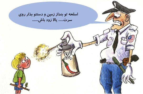 Photo of Caricature- Here's how the human rights violated