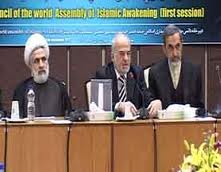 Photo of Video- Assembly of Islamic awakening calls for solidarity