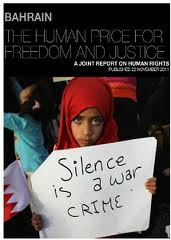 Photo of Video- Bahrain human rights groups issue stark warnings
