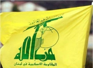 Photo of Hezbollah Condemns UN Report on 1701: Full of Fallacies