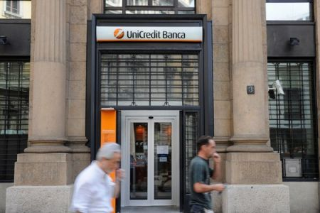 Photo of Italy's largest bank reports major loss