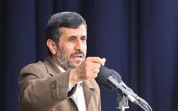 Photo of Ahmadinejad : West threatens Iran on different pretexts