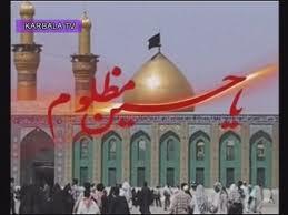 Photo of Video- Ya Shah-ı Karbala