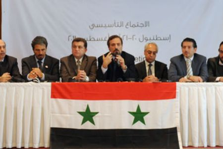Photo of 'UK,Turkey, French spies meet Syrian dissidents'