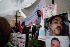 Photo of Video- Tunisians honor revolution martyrs