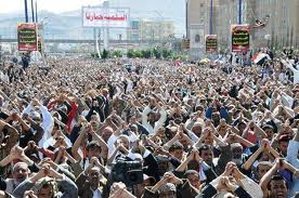 Photo of Video- Yemeni revolutionaries condemn regime's violent crackdown