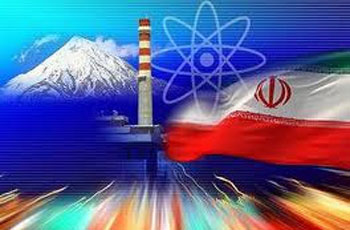 Photo of The Proud of Islamic Ummah and Oppressed People Islamic Republic of Iran to display nuclear industry achievements