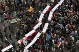 Photo of Video- Egyptians honor martyrs of revolution