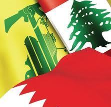Photo of Hezbollah denies U.S. allegations