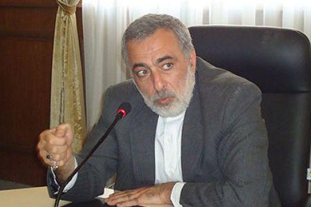 Photo of 'Islamic Iran crushed image of US superiority'