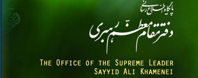 Photo of The Leader of Islamic Ummah and Oppressed People Imam Sayyed Ali Khamenei's website most popular in Mideast'