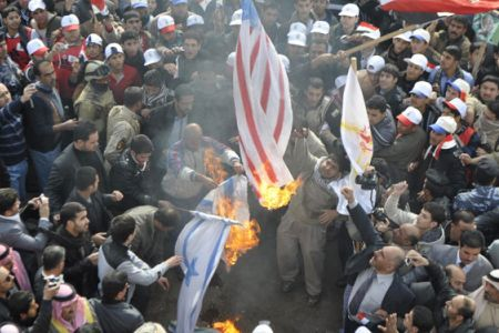 Photo of Iraqis mark end of US occupation
