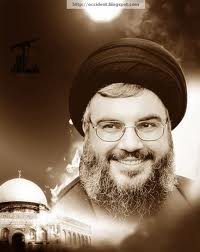 """Photo of Video- Sayyed Hasan Nasrallah: """"How far is Disgrace for us"""""""