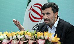 Photo of Ahmadinejad Stresses Iran, Latin America's Common Stance on Int'l Issues