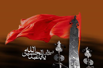 Photo of Arbaeen, turning point in movement of Karbala