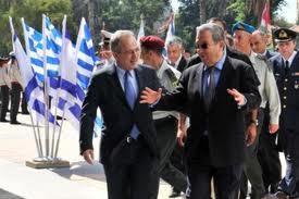 Photo of Video-Greeks voice anger at Zio Ehud Barak visit