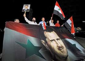 Photo of Syria bypasses a sharp turn