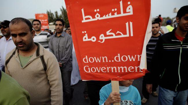 Photo of Saudi-backed Bahraini regime forces martyred a Bahraini civilian