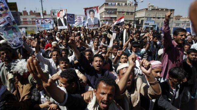 Photo of 'West seeks to curb Islamic Awakening'