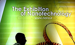 Photo of Nano Week Exhibition Held in Iran's Western City