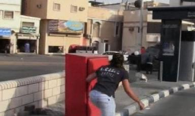 Photo of Saudi Regime Brutally Kills another Peaceful Protester
