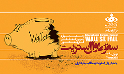 Photo of Top Cartoonists of Int'l Wall Street Downfall Cartoon Festival Selected