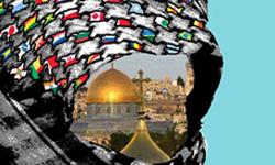 Photo of Female Rabbi Supports Global March to Jerusalem