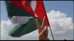 """Photo of Video-Millions of people show their support for Palestinians on """"Land Day"""""""