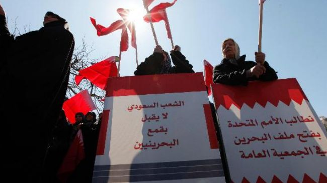 Photo of Lebanese gather outside UN office to back Bahrain uprising