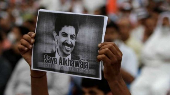 Photo of Health of Bahraini activist at risk on day 57 of hunger strike