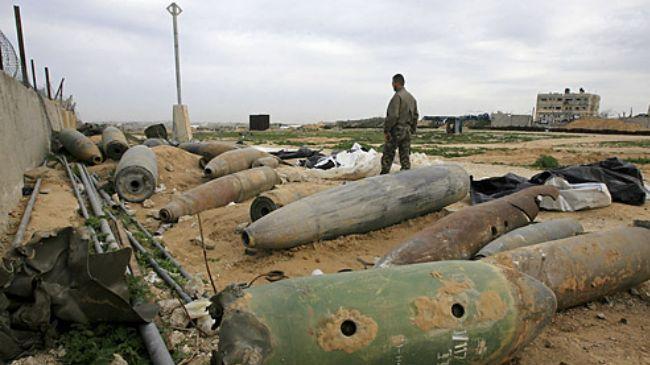 Photo of Blast in Gaza injures two children