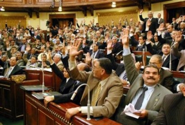 Photo of Egyptian MPs ban ex-regime elements from presidency