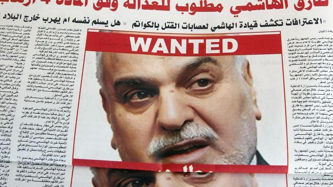 Photo of Fugitive Iraqi VP Tariq al-Hashemi arrives in Turkey