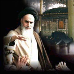 Photo of Video- Late Imam Khomeini(r.a) declares Islamic Republic