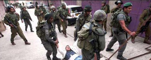 Photo of Zionist Israeli violations of international law (29 March – 04 April 2012)